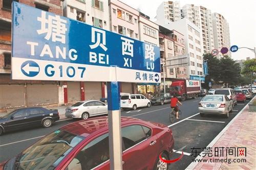 0个,该标准已高于珠三角城市平均水平;交警部门在各镇街初步选取了58